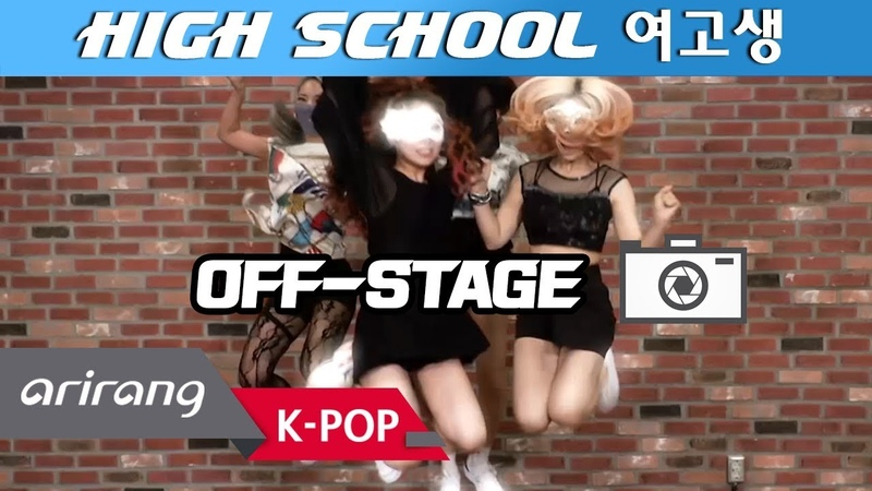 [Pops in Seoul] Baby Youre Mine! High School(여고생)s Off-Stage Dance