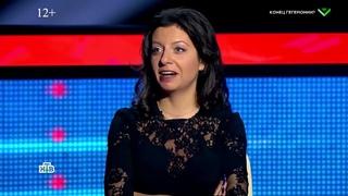 """Маргарита Симоньян. Фрагменты программы """"Своя правда"""" 16 апреля, 2021"""