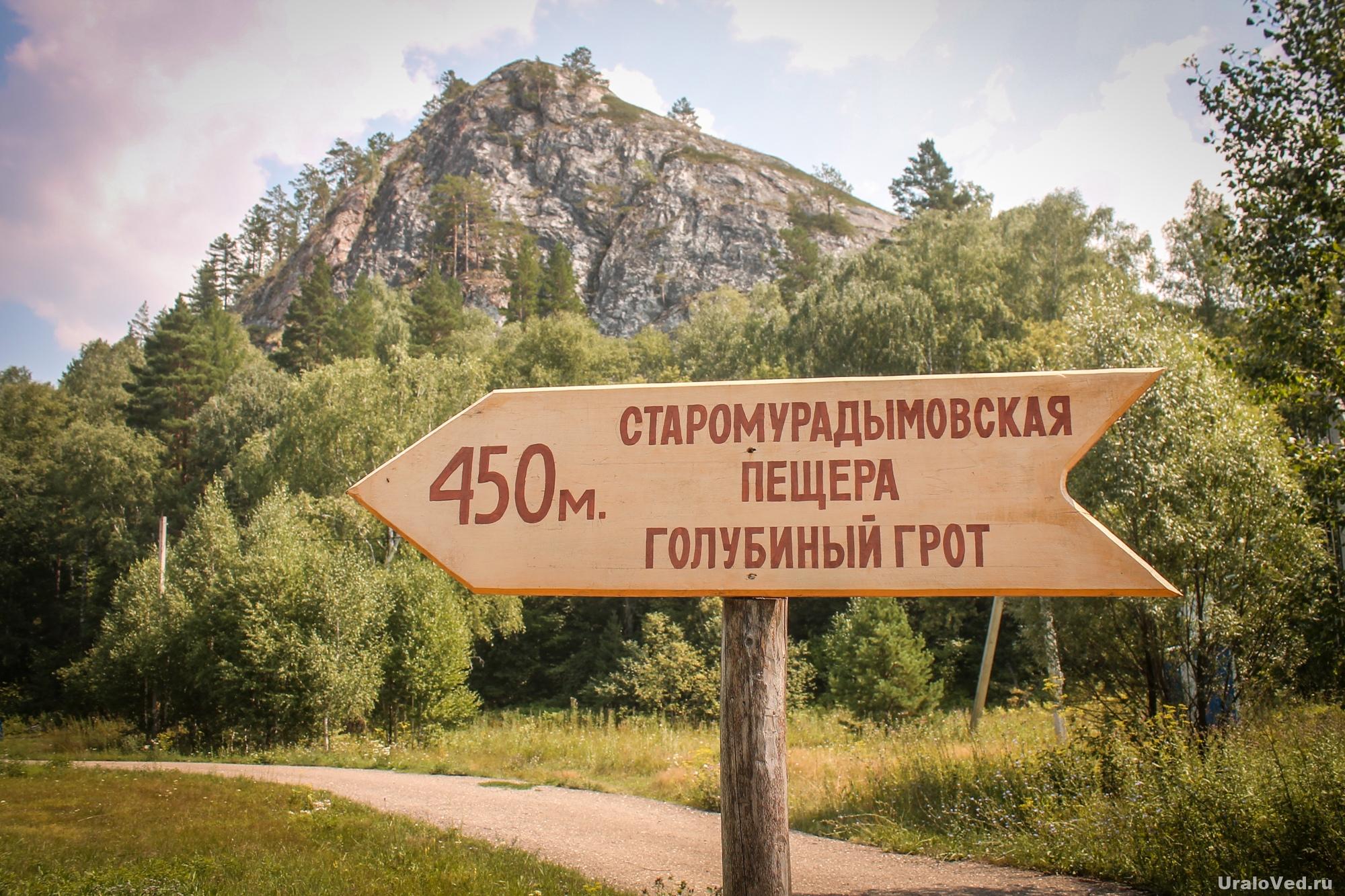 В Мурадымовском ущелье
