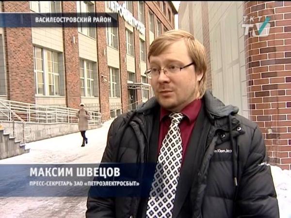 Мошенники заходят в квартиры петербуржцев под видом сотрудников Петроэлектросбыта