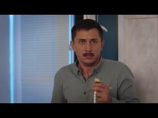 Премьера Форс мажор смотрите со 2 сентября в на Седьмом канале.
