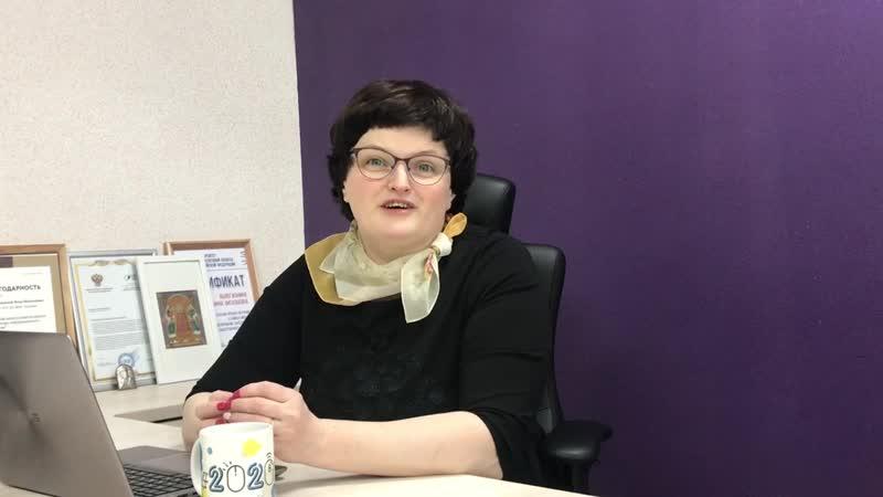 Инна Витальевна о дистанционном обучении