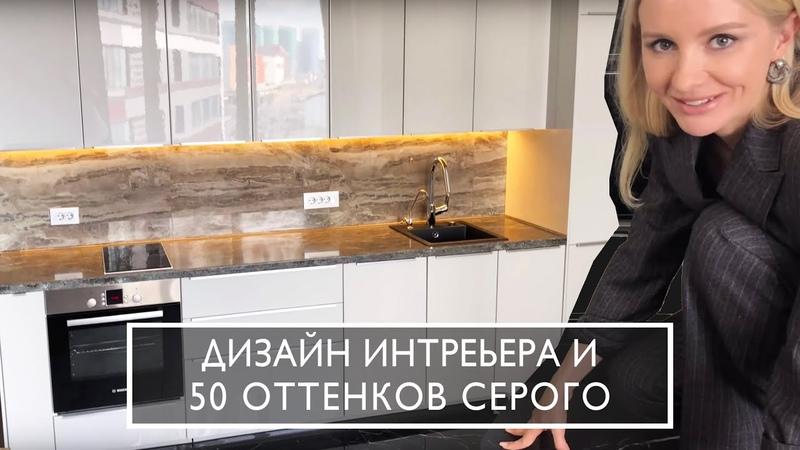 Стильная серая кухня РИНГУЛЬТ Икеа IKEA