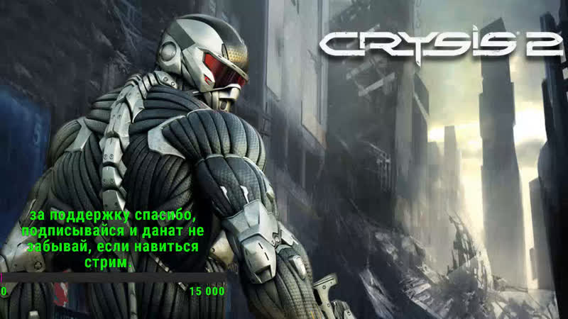 Crysis2