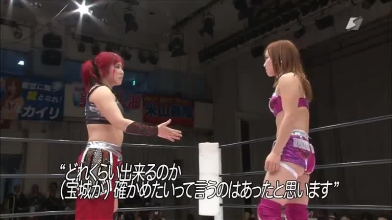 Act Yasukawa Haruka Kato Kairi Hojo vs Oedo Tai Holidead Kris Wolf Kyoko Kimura
