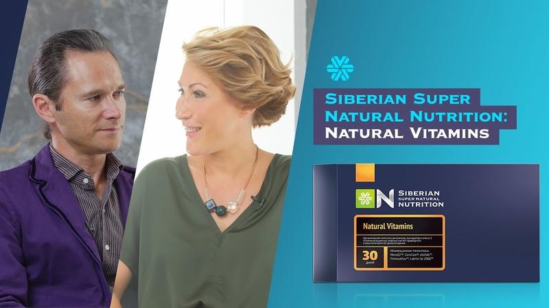 Natural Vitamins из серии Siberian Super Natural Nutrition