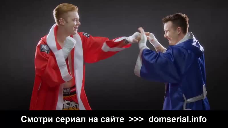 Бесстыдники 10 Сезон 6 Серия Смотреть HD