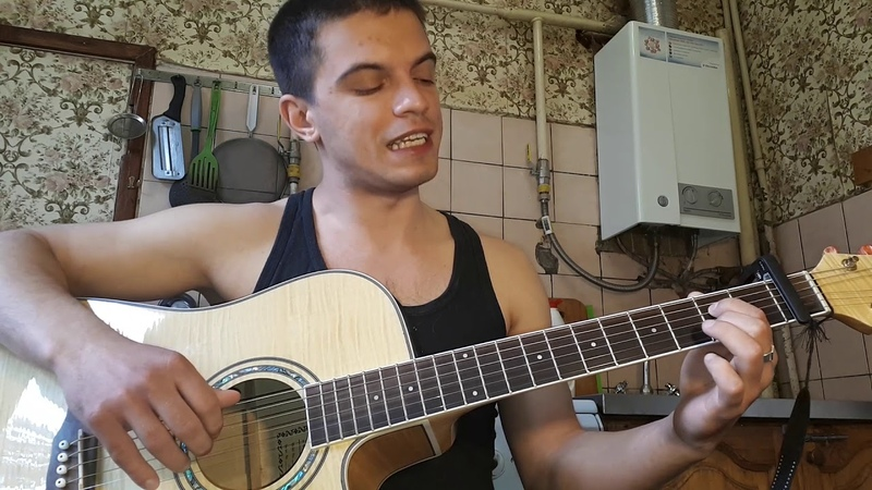 Егор Крид Loc Dog Карие Глаза на гитаре разбор песни
