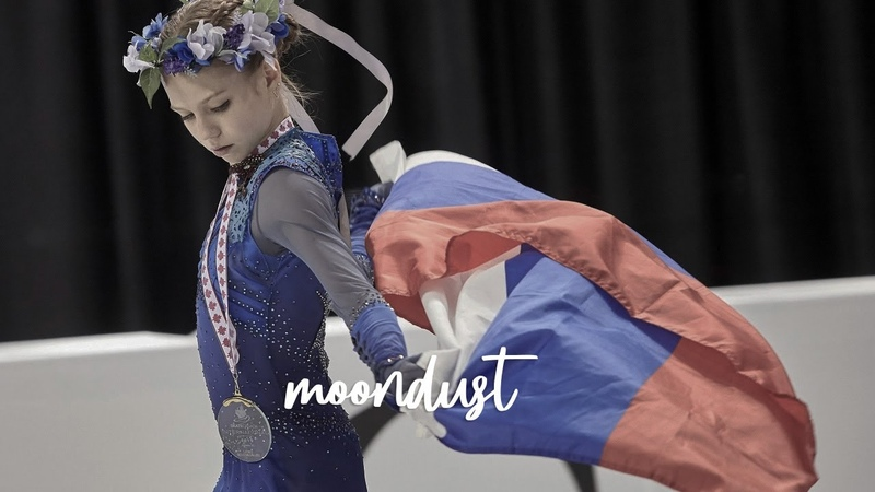 Alexandra Trusova/Александра Трусова   Moondust