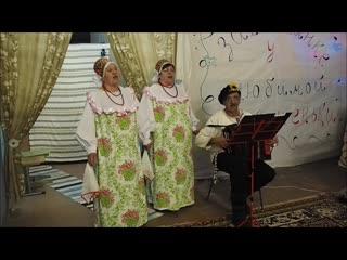 """Гимн пенсионеров"" Трио из Красного Бора."