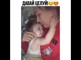 Это самое милое видео!