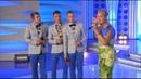 Лучшие моменты из КиВиН 2013. Музыкальная часть