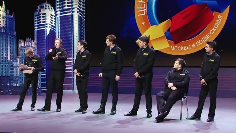 ЧОП Шифер - Приветствие (КВН Лига Москвы и Подмосковья 2015. Четвертая 18 финала)