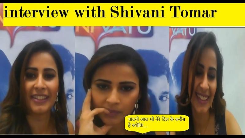 Interview With Shivani Tomar For New Show AgniVayu On Ishara TV