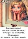 Личный фотоальбом Лейсан Шакировой