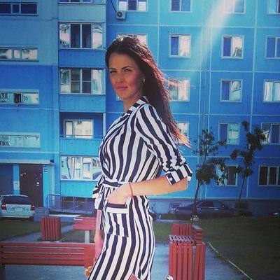 Анастасия Пронькина