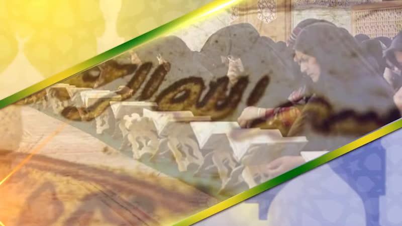 Agha Sheikh Mirza Husain Sabiri 1441 Ramazan 27 = 2020 05 20 Ziafat e Rehman Marifat e Quran Ep24