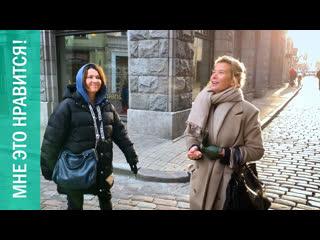 17 лет как один день! О съемках Дома дураков и фестивале в Таллине   Мне это нравится! #60 (18+)