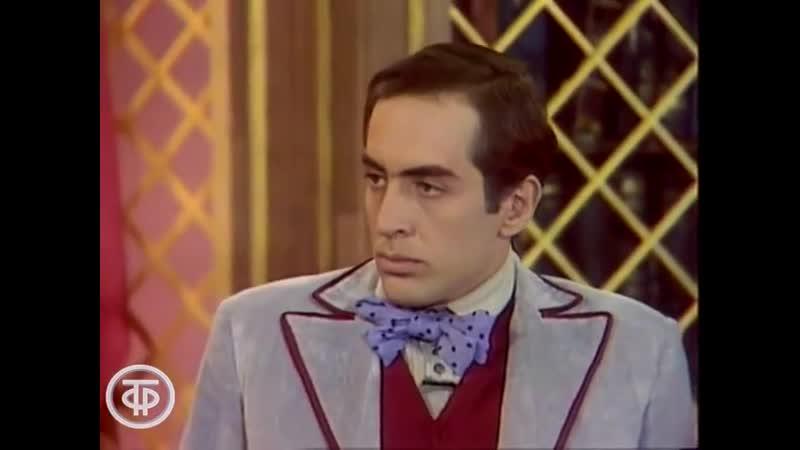 Б Шоу Дома вдовца 1975
