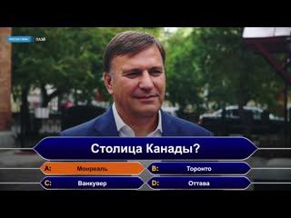 Блиц с депутатом: Константин Сенченко