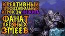 Foggy (NE) vs tbc bm (UD). Шок! Креативная Нежить. Cast 87 [Warcraft 3]
