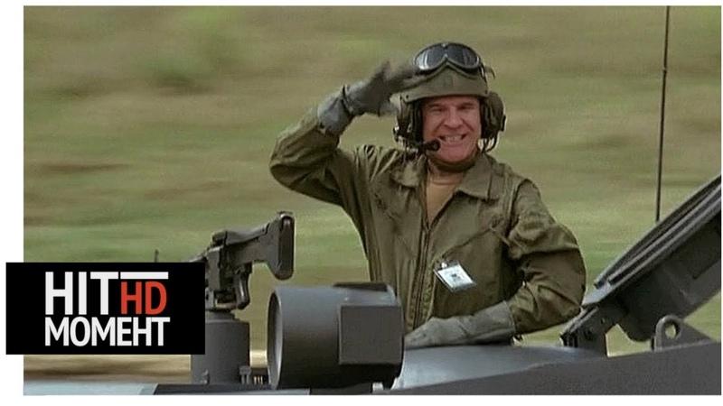 Сержант Билко Испытание танка на воздушной подушке 🔥 Кино момент из Сержант Билко 1996