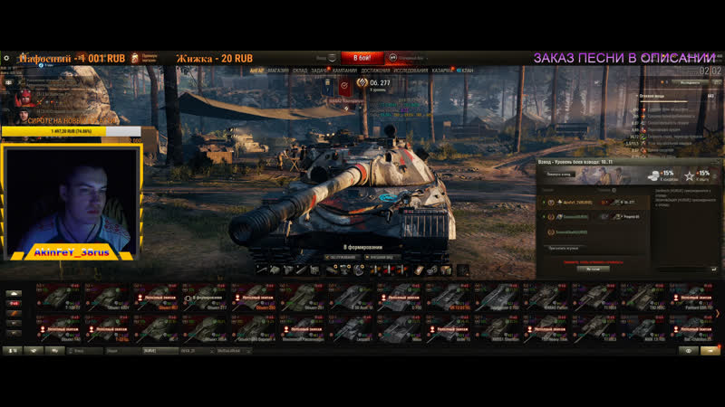 СБИВАЕМ х5 World of Tanks МАТ