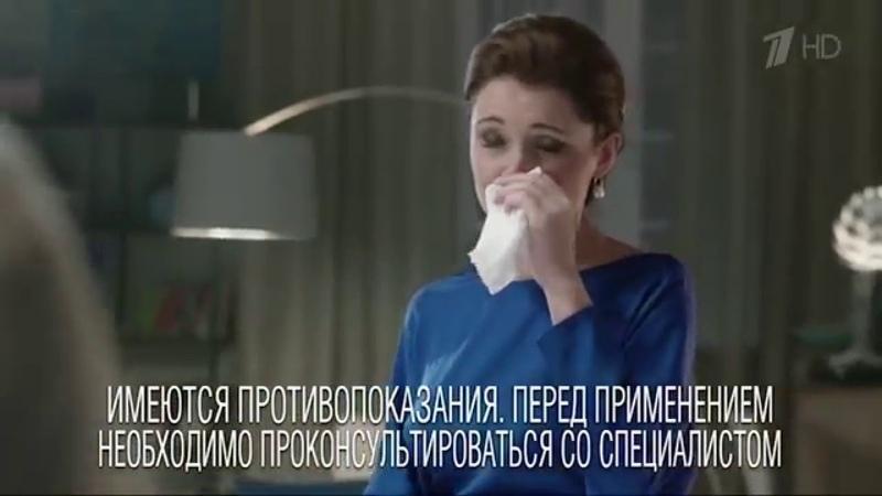 Реклама Тизин Новогодняя