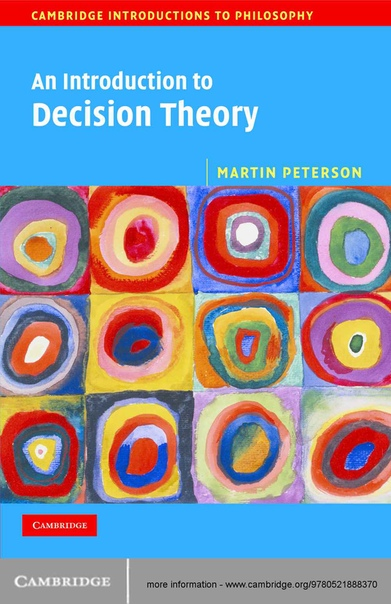 An Introduction to Decision The - Martin Peterson