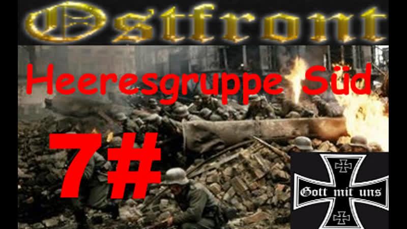 Panzer Corps Ostfront DMP Heeresgruppe Süd Kertsch 7
