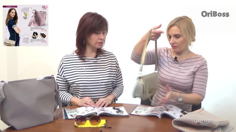 Коллекция аксессуаров Весна 2020 из основного каталога сумки и очки одесситки