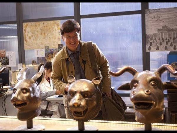 фильм Доспехи Бога 3 миссия зодиак 2012 комедия приключения Джеки Чан комедии