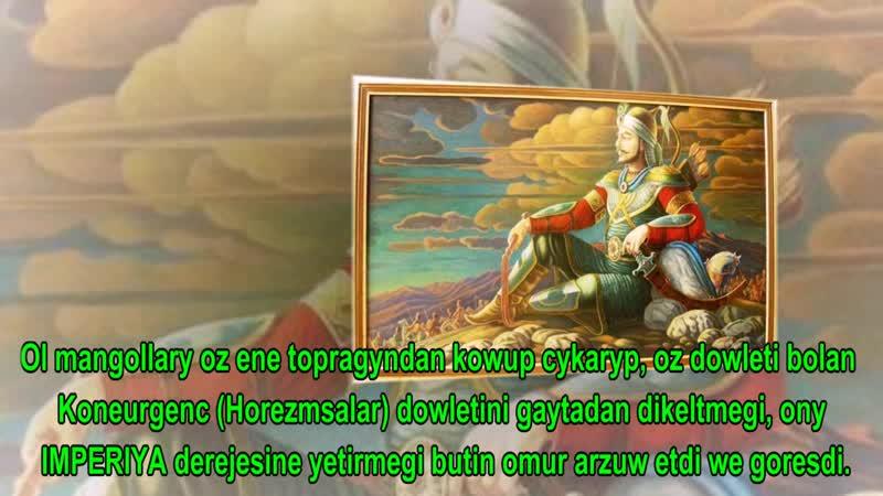 Mangol basybalyjylaryny yok etmek we Horezmsalar turkmen dowletini gaytadan dikeltmek ucin gores. JELALLEDIN MENBURUN 1199 12