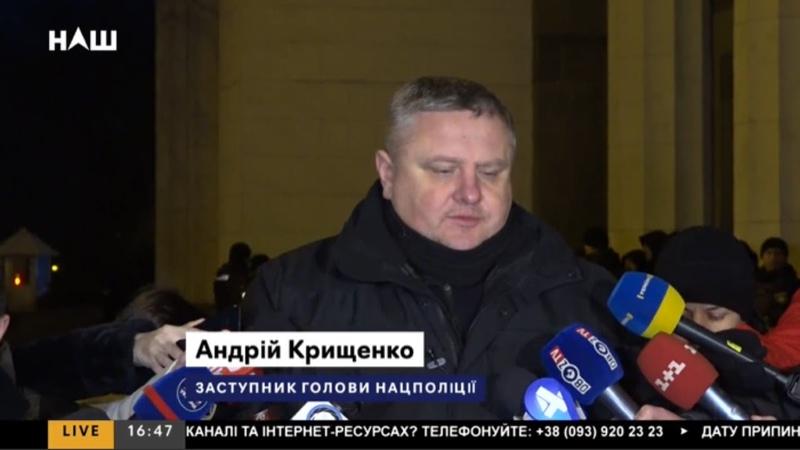 З ним трохи важко говорити, він помер – Крищенко про загиблого чоловіка. НАШ 17.12.19