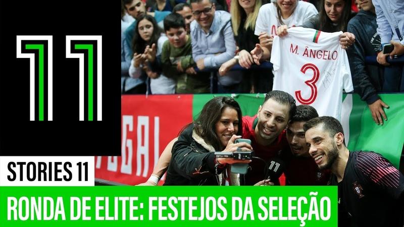 STORIES11 a festa da Seleção de Futsal na Ronda de Elite