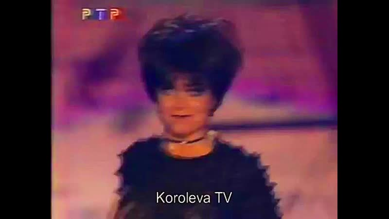 Миллениум 99 РТР 29 10 1999 Наташа Королёва Попурри фрагмент