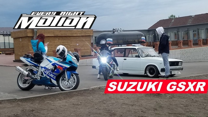 Мото утро Suzuki GSXR