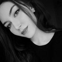 Marina Dubinina