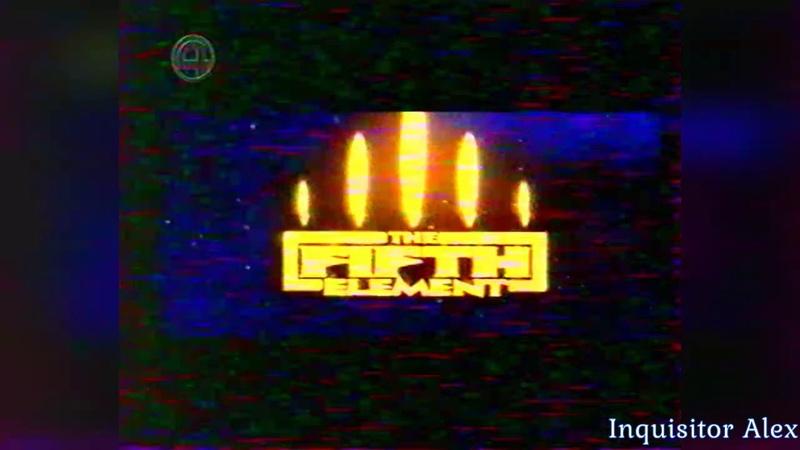 39 Мегадром Агента Z 4 канал сентябрь октябрь 1998 год круглая 4 HD
