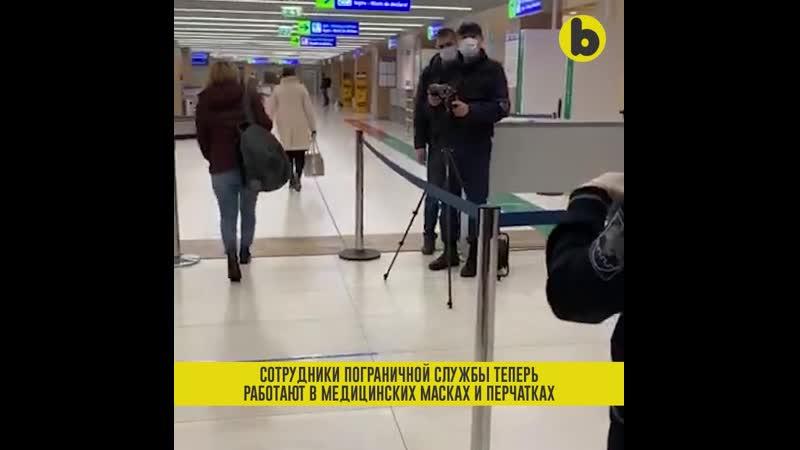 Проверка на коронавирус в кишиневском аэропорту