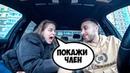 СВИДАНИЕ С ЖЕСТКОЙ ИЗВРАЩЕНКОЙ! / ВНЕШНОСТЬ ОБМАНЧИВА / Ars FloYd