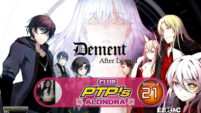 Alondra Dement s21 SS