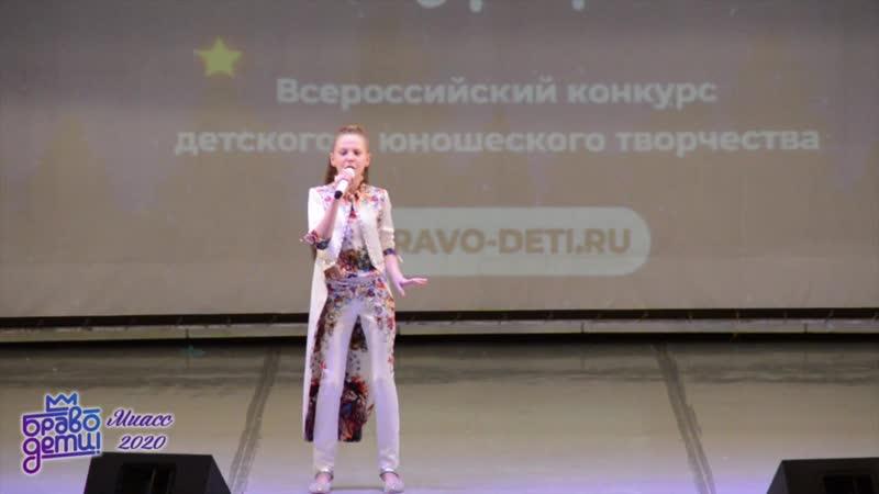 Анна Лапова Лапова Stompini At The Savon Браво дети Рождественские встречи 2020