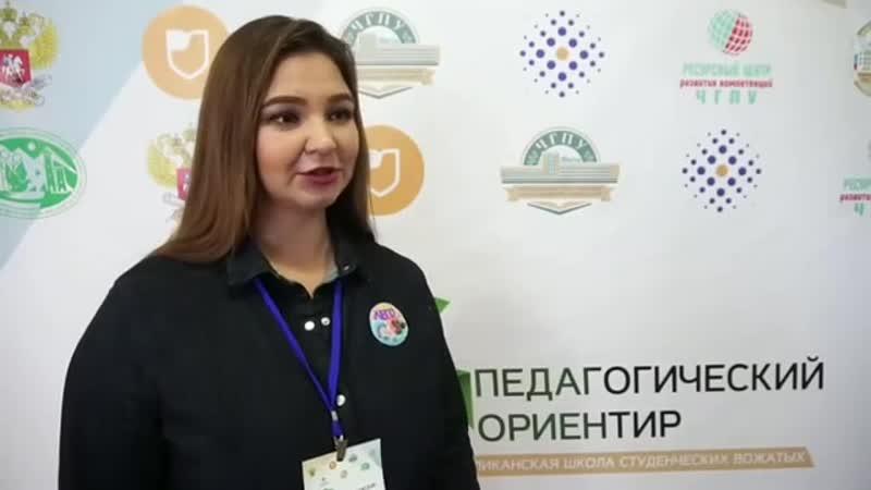 Реушенко А.А РШСВ в ЧГПУ