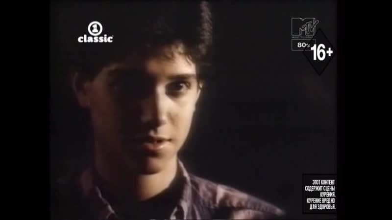 Peter Cetera Glory Of Love VH1 Classic MTV 80's