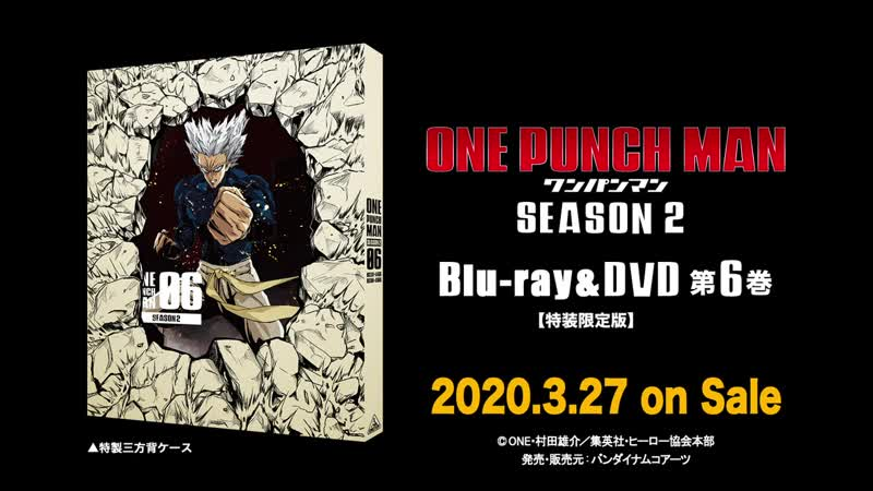 One Punch Man 2 Blu ray DVD Vol 6 SPECIAL CD