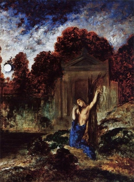 «История одного шедевра». «Орфей у гробницы Эвридики», Гюстав Моро
