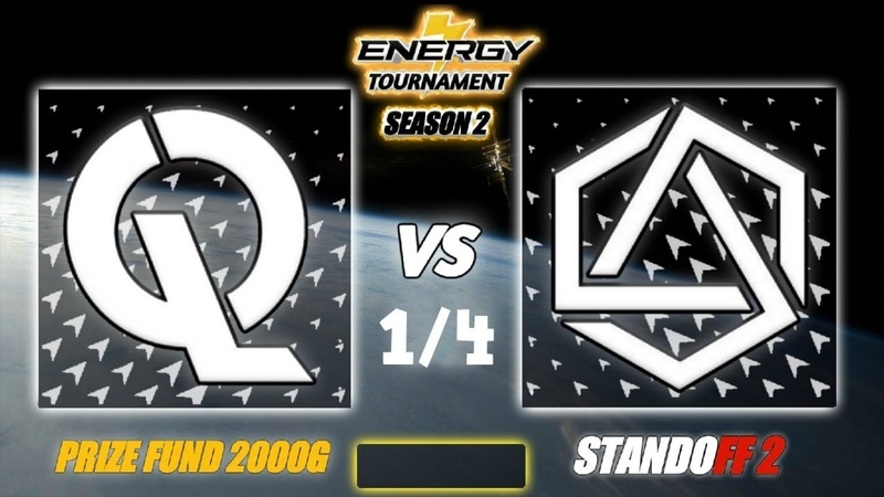 Quantum Lightning VS Noisy7 1 4 Energy Tournament 2 Season SO2