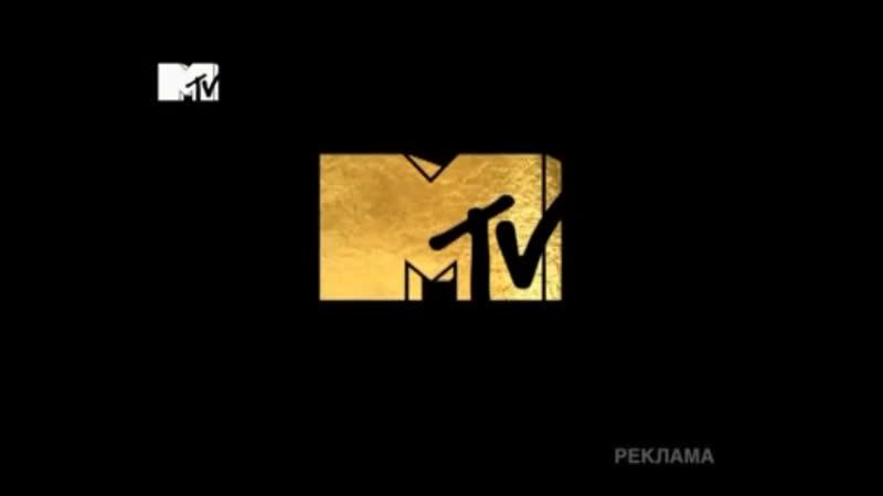 Спонсор показа анонс и рекламный блок MTV 21 12 2012 8