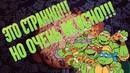 КИНОКУХНЯ ► Пицца из Черепашек-ниндзя/Teenage Mutant Ninja Turtles